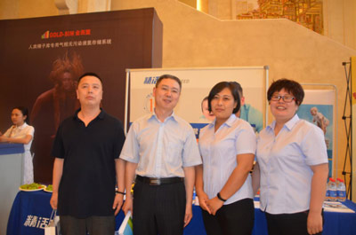 姜辉教授、商学军教授、孙中义教授、郑连文教授等与我公司工作人员亲切合影。