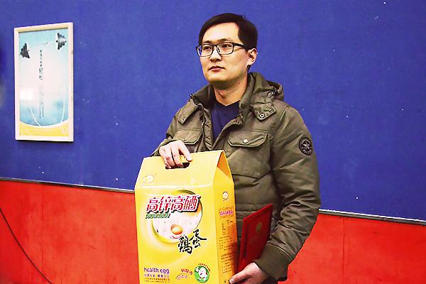 男单冠军赵健