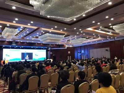 北京大学第三医院妇女健康与生育安全高峰论坛