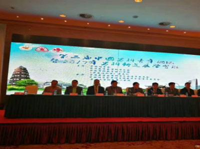 第二届中国男科青年论坛暨2017年男科新进展学习班