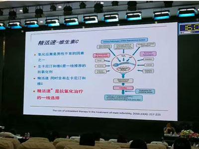 中日友好医院的王传航教授介绍了锌硒营养素全国多中心临床及自己的临床应用经验