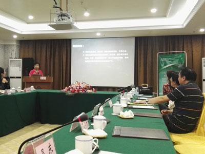 中华中医药学会优生与不孕防治创新发展联盟成立会议
