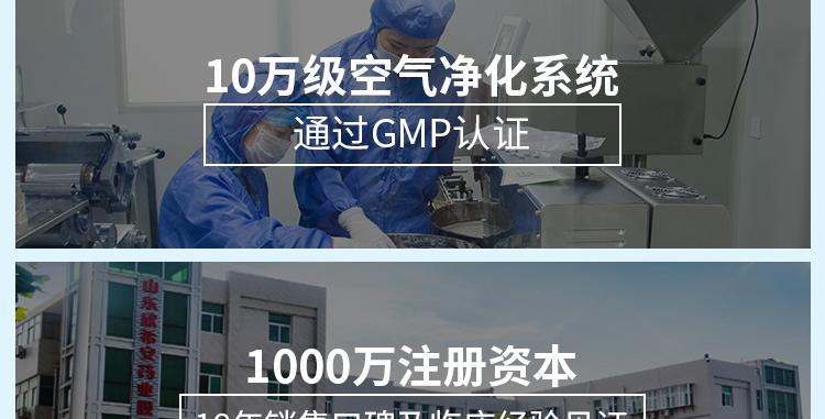 10万级空气净化系统