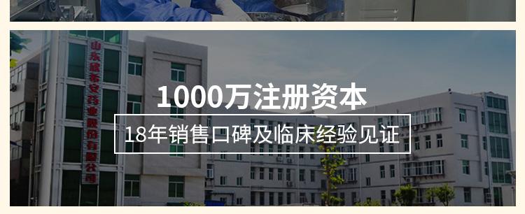 1000万注册资本