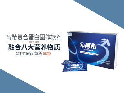 锌硒营养素复合蛋白固体饮料