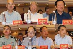 欣希安药业受邀参加第一届中国男科菁英