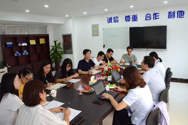 欣希安知识产权管理体系认证会议中