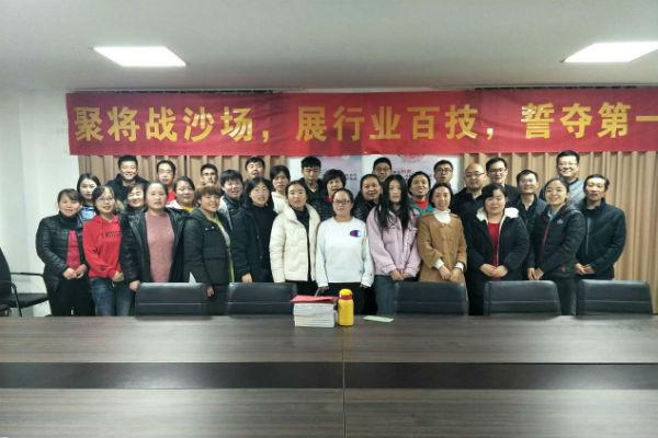 欣希安药业首届行业知识竞赛活动取得圆满成功