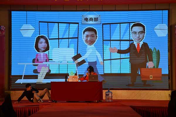 山东欣希安药业2019年总结表彰大会暨2020年新春年会隆重举行