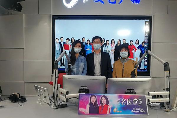 欣希安药业董事长孙京安做客山东文艺广播《健康护航人》