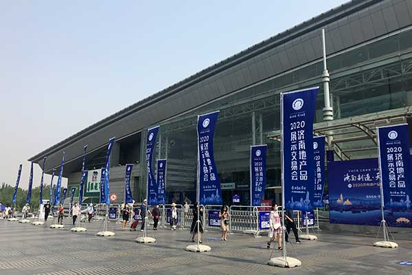 欣希安药业助阵首届济南电商直播节暨济南地产品展示交易会