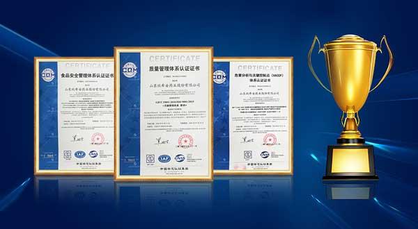 喜报 | 欣希安药业通过ISO22000、HACCP和ISO9001三项体系认证.jpg