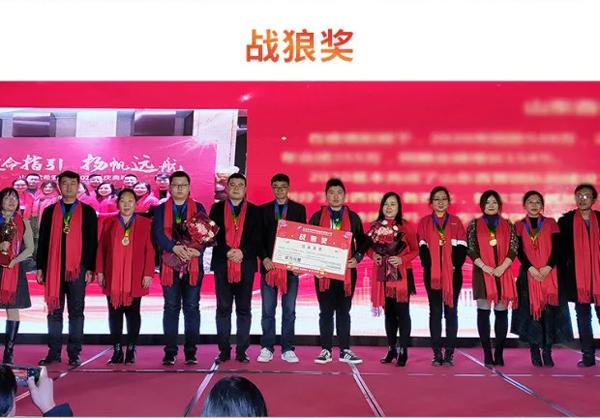 山东欣希安药业2020年总结表彰大会暨2021年新春年会隆重举行