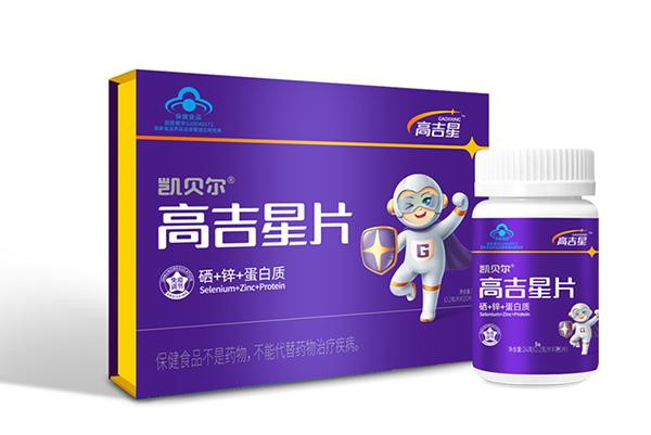 小孩喝葡萄糖酸钙锌口服液好吗?怎么给孩子科学补锌?