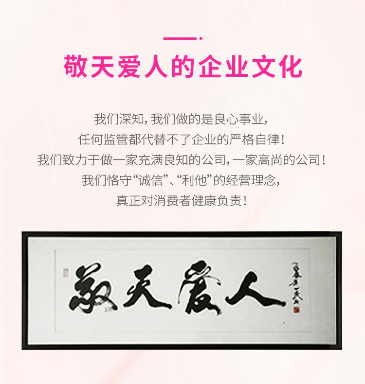 中国星品牌展播企业